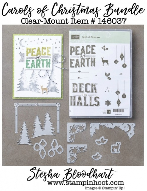 Carols of Christmas Bundle 2017 Holiday Catalog Early Release Find Details at Stampin' Hoot! Stesha Bloodhart #2017HolidayCatalog #stampinup #stampinhoot #carolsofchristmas