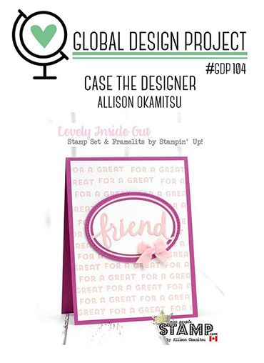 Global Design Project 104 Case the Designer Allison Okamitsu #gdp104