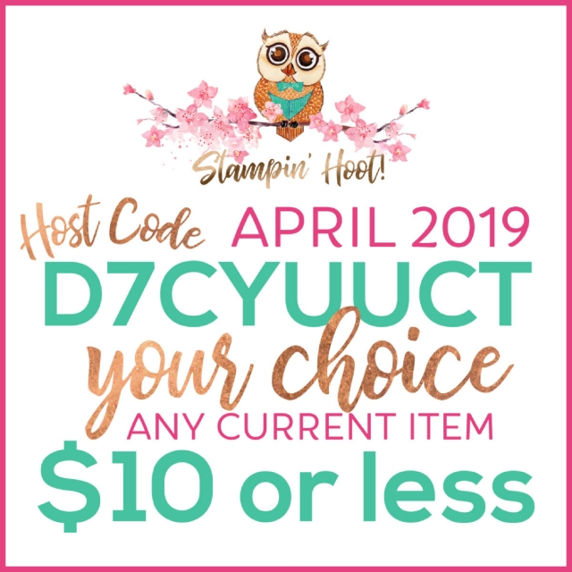 April 2019 Host Code / Hoot Loot